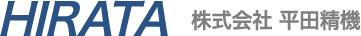 機械加工の平田精機(半導体製造装置部品・精密機器部品の機械加工からラップ盤研磨まで)
